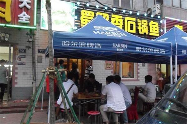 蜀留香石锅鱼