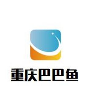 重庆巴江风情火锅