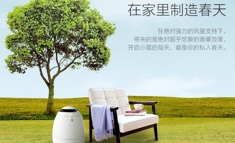 小蛋智能空气净化器加盟费用多少