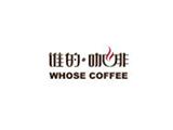 谁的咖啡whose coffee