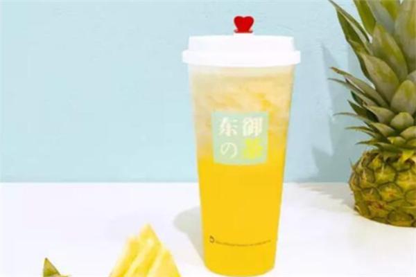 东御の茶加盟
