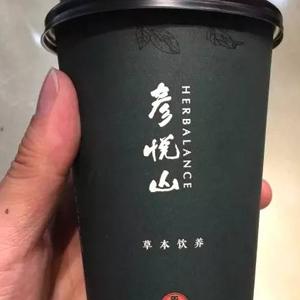 彦悦山奶茶