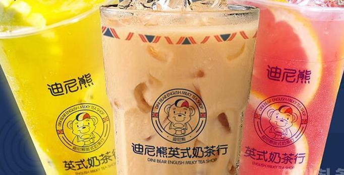 迪尼熊英式奶茶加盟