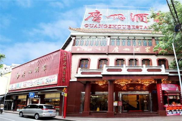 广州酒家店加盟