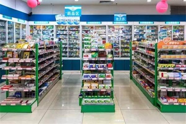 网上药店店加盟